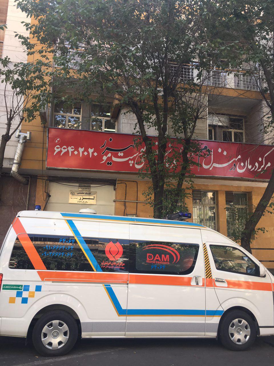 راه اندازی واحد آمبولانس «مرکز دم» جهاد دانشگاهی علوم پزشکی تهران