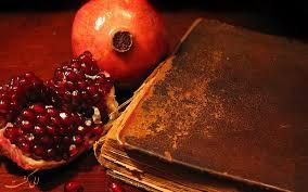 جشن بزرگ یلدا