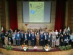 تقدیر از اساتید برگزیده دانشکده علوم پزشکی تهران