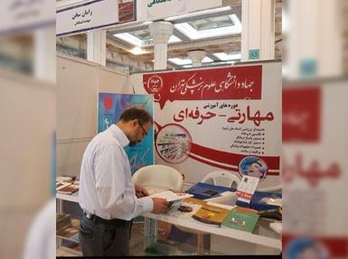بازدید نماینده تهران در مجلس از غرفه جهاددانشگاهی در سی و دومین نمایشگاه بین المللی کتاب