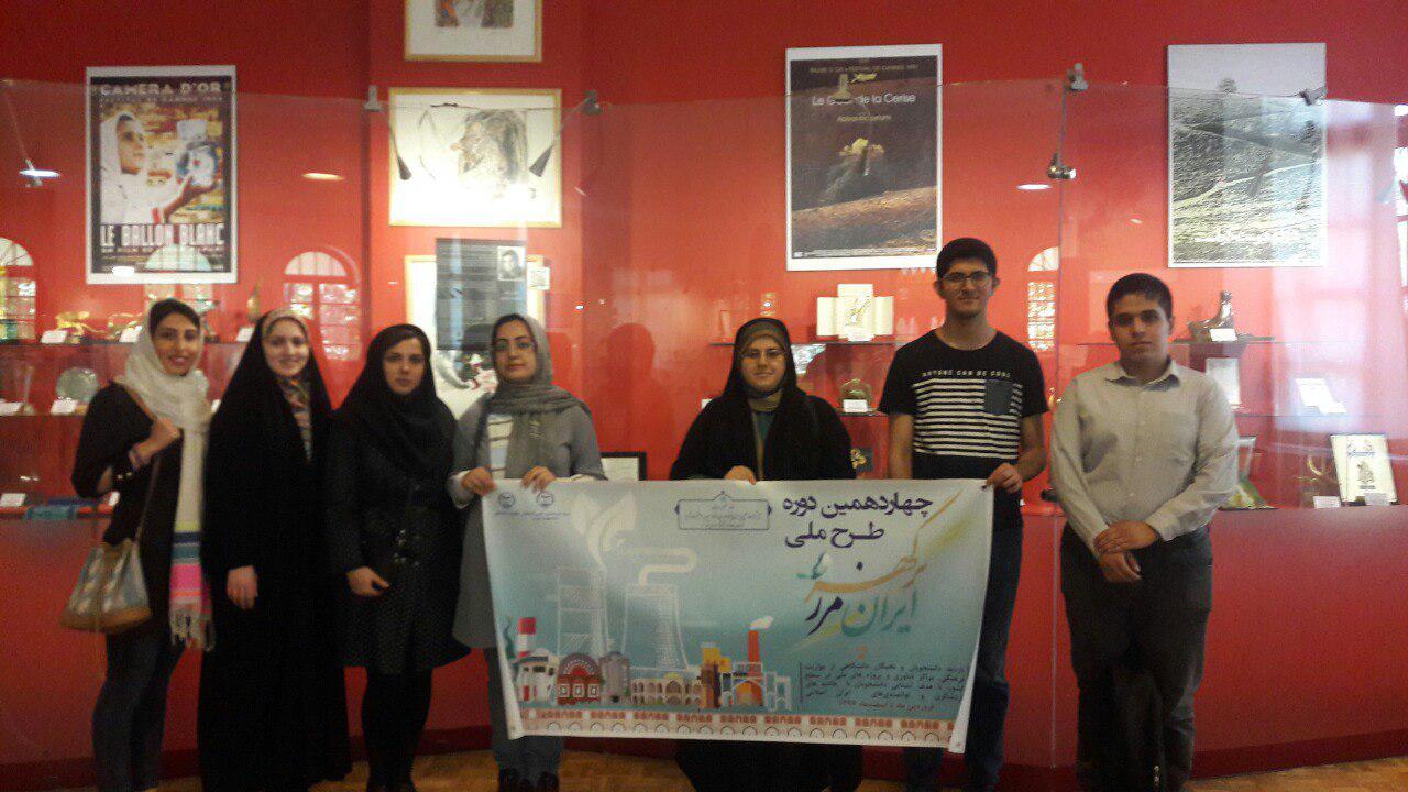 بازدید دانشجویان پزشکی از موزه سینما