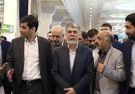 بازدید وزیر فرهنگ و ارشاد اسلامی از نمایشگاه قرآن