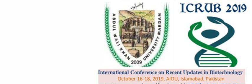 حضور جهاد واحد علوم پزشکی در کنگره بین المللی آخرین دستاوردهای بیو تکنولوژی