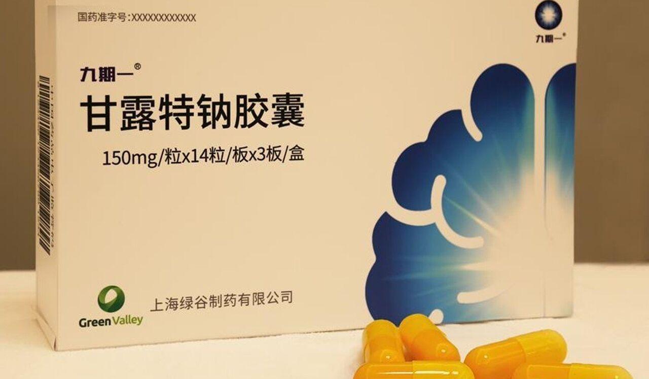 اولین داروی آلزایمر جهان توسط پزشکان چینی تولید شد