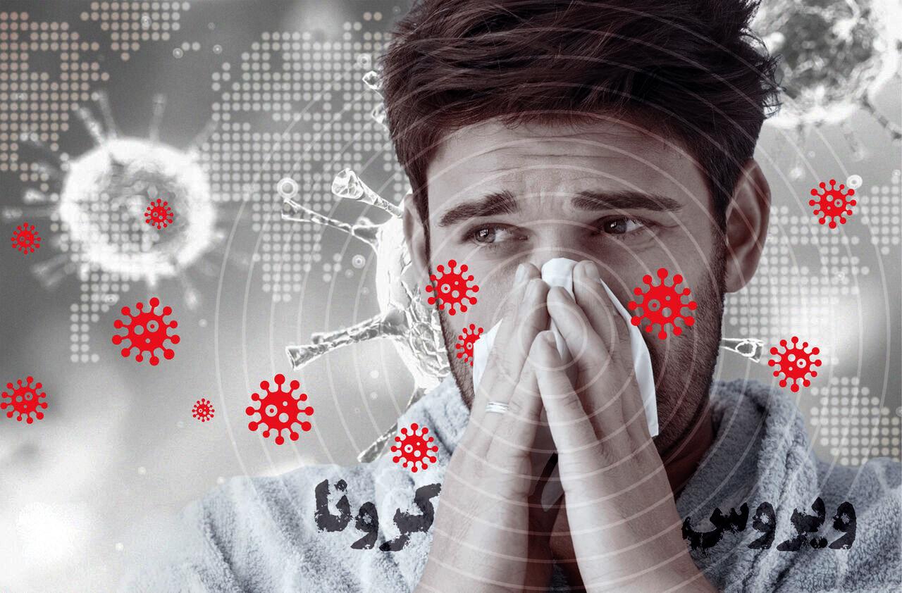 کارشناسان انتشار شایعات نادرست درباره کرونا ویروس را محکوم کردند