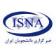 ISNA-80x80_2436b6d356f9308617ada5a435aba5a5