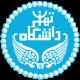 University_of_Tehran_logo-80x80_7471d7c2603a2c0d0244865f00ee37d4