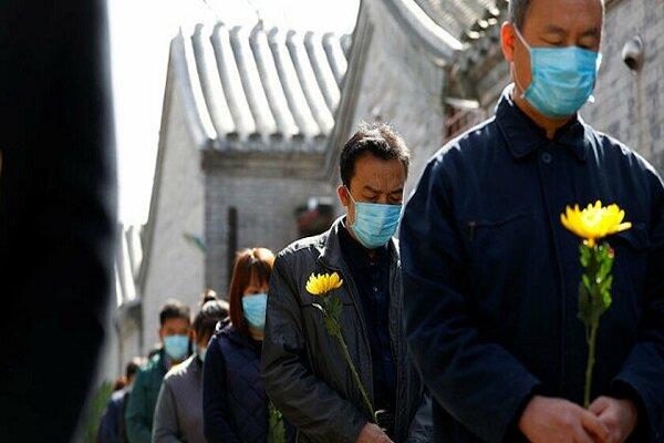 برای نخستین بار شمار قربانیان کرونا در چین «صفر» شد