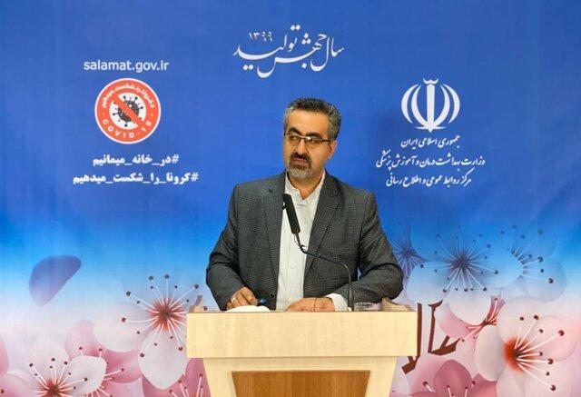 آخرین آمار کرونا در ایران/ وضعیت به هیچ عنوان عادی نیست